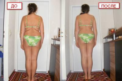 реальные способы похудеть отзывы